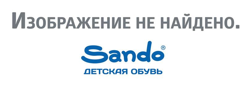 Сандалии ясельные Milton C-2203 красный