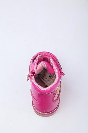 Ботинки ясельные Сказка R921318101-F
