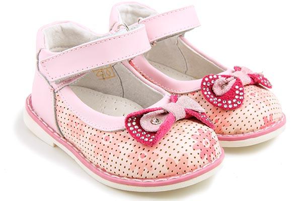 Туфли м/детские Milton SC-21013