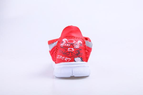 Кроссовки детские Easily K013-27