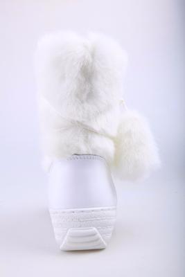 Унты детские Мирунт ЛД11 белый