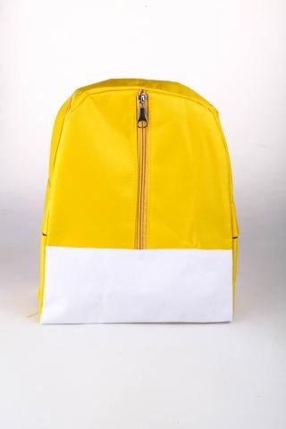 Рюкзак детский с полосатой лямкой жёлтый