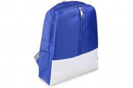 Рюкзак детский с полосатой лямкой синий