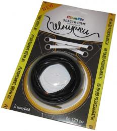 Шнурки силиконовые Clampic чёрные