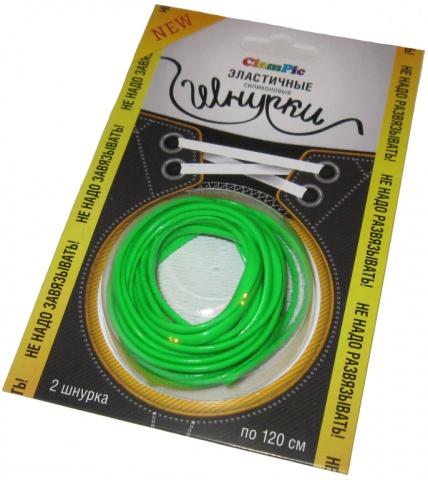Шнурки силиконовые Clampic зелёные