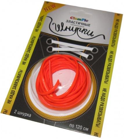Шнурки силиконовые Clampic оранжевые